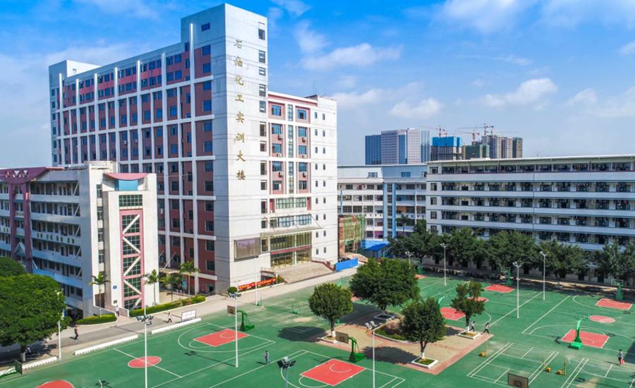 廣西工業技師學院.jpg